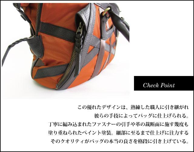 56623_check_4