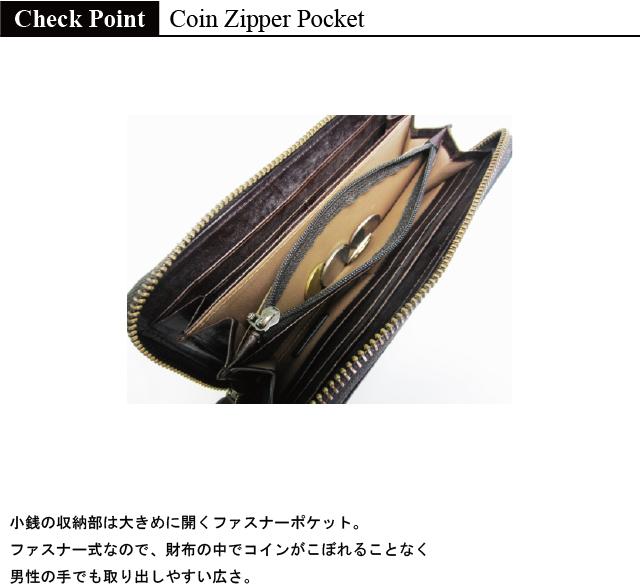 71782_good_point_2