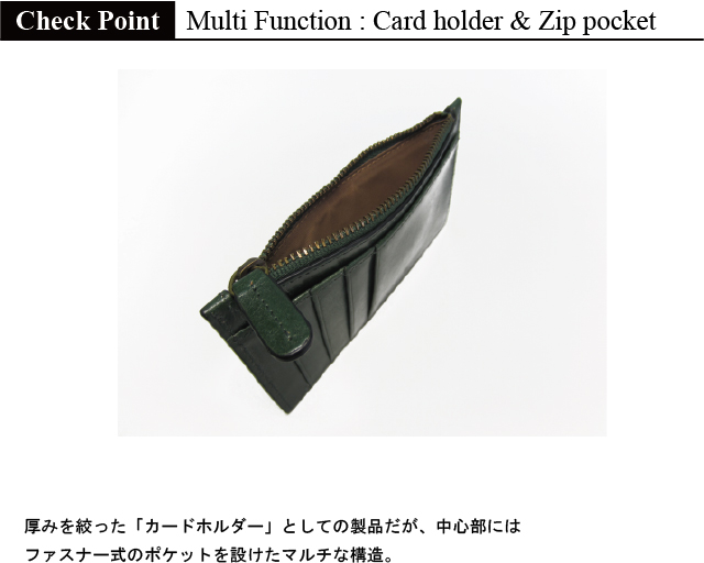 71785_good_point_1