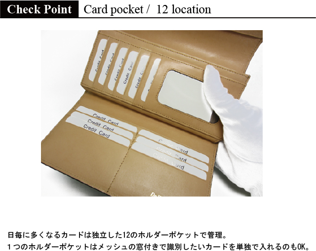 71911_good_point_3
