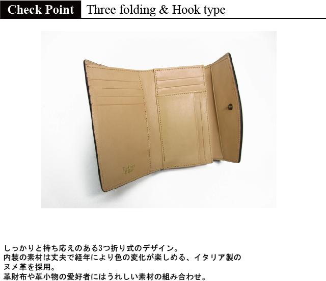 71912_good_point_1