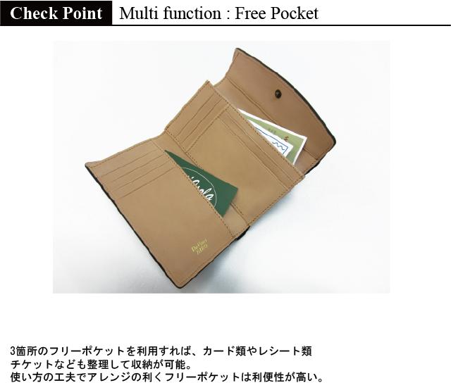71912_good_point_3