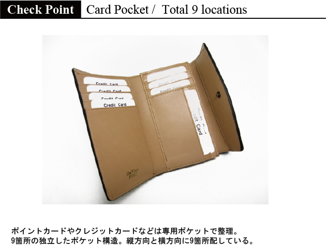71912_good_point_5