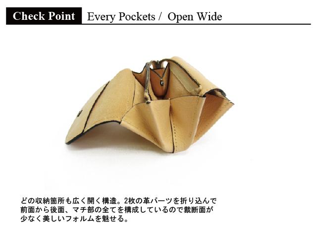 71932_good_point_3