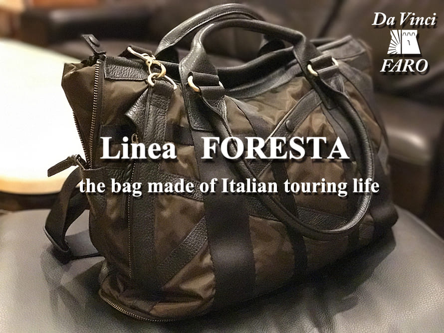 Linea BAMBU -the bag made of Italian touring life-
