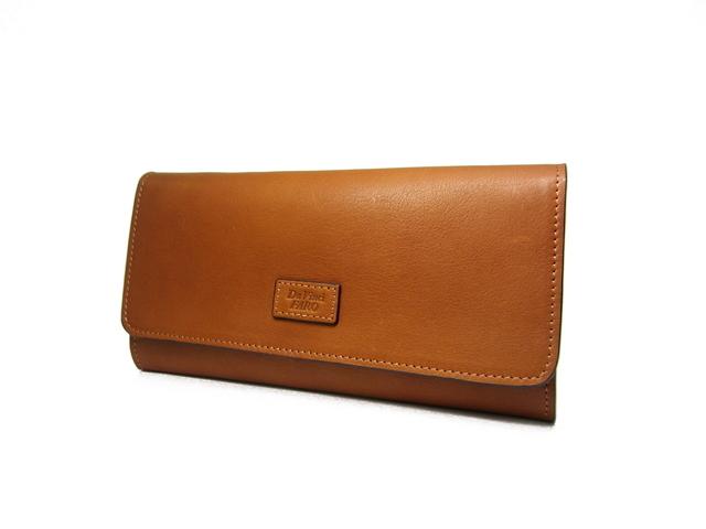 AROMA Multi Wallet