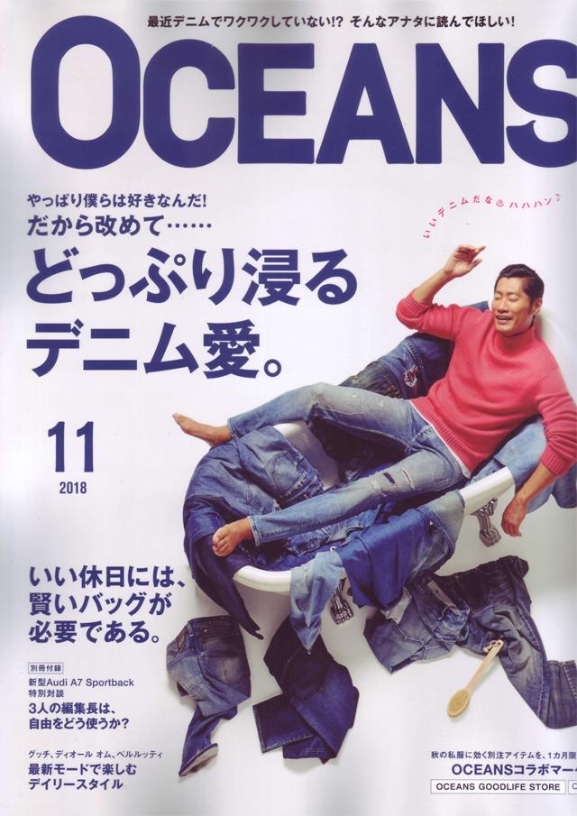 OCEANS_201811_0