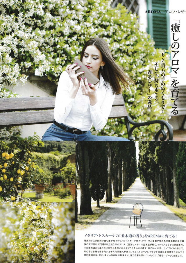 hitotoki_2020_jan