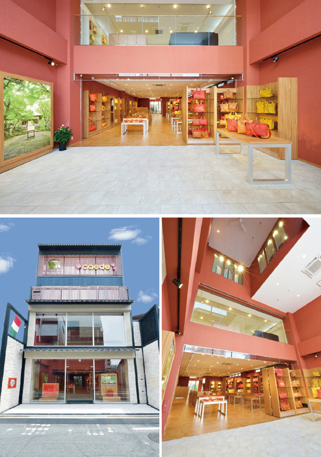 kyoto_tominokoji_store-1.jpg