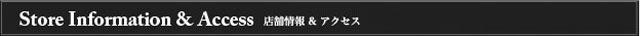 kyoto_tominokoji_store-2.jpg