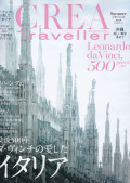crea traveller 2019 summer