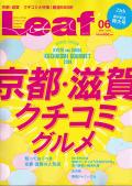 leaf_1806_head