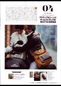 leon_nikkei_20170922