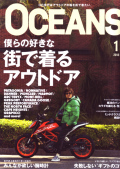 oceans_jan_2018_1