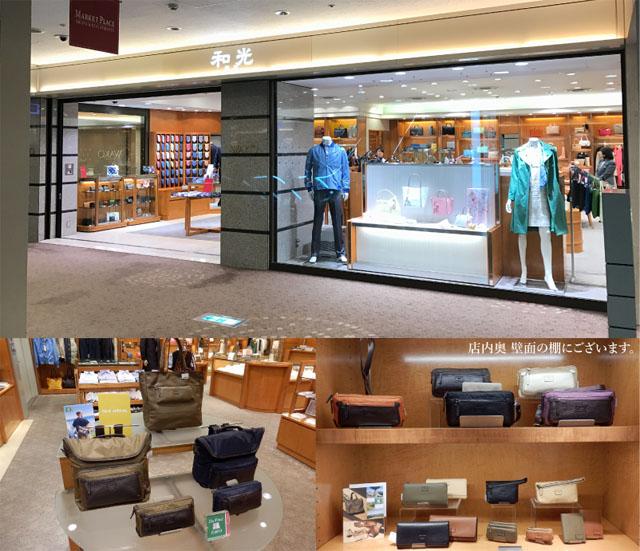 tokyo_store_info_2R_180313